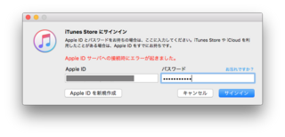 AppleID-2016-05-09-1.png