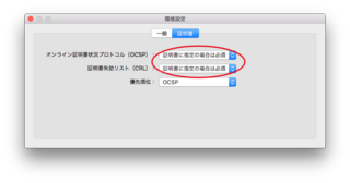 AppleID-2016-05-09-2.png