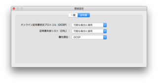 AppleID-2016-05-09-3.png