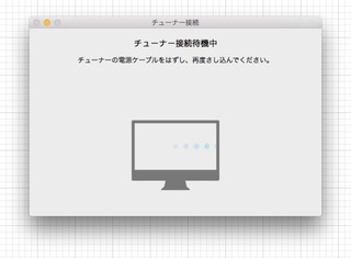 DT195-20161119-4.jpg