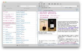 noteCafe-20170821.jpg