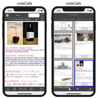 noteCafe-X-20171111.png