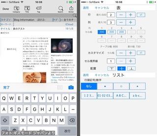 noteCafe-i-20170117-1.jpg