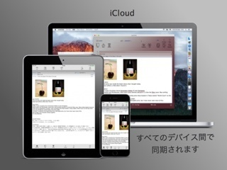 noteCafe-ios-20151109-02.jpg
