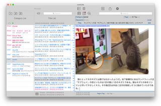 noteCafe2-20160119.jpg