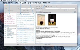noteCafe2-20160526-1.jpg