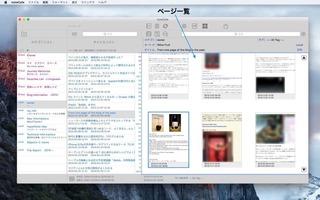 noteCafe2-20160526-2.jpg