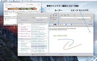 noteCafe2-20160526-3.jpg