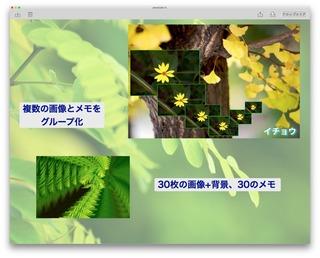 photoCafe-20160825-3.jpg