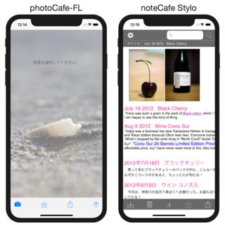 photoCafe-Stylo-X-20171111.png