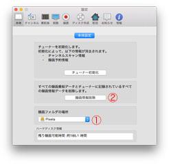 pixela-1-20151226.jpg