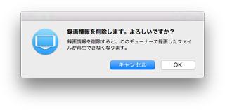 pixela-2-20151226.jpg