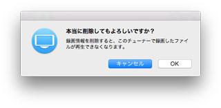 pixela-3-20151226.jpg