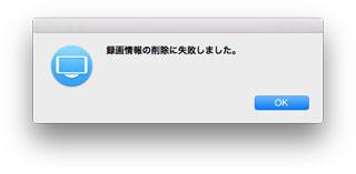 pixela-4-20151226.jpg