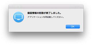 pixela-5-20151226.jpg