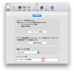 pixela-6-20151226.jpg