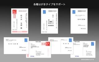 postcardCafe-20200130-2.jpg