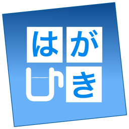Macようアプリpostcardcafe Atelierをアップデートしました 青い空と