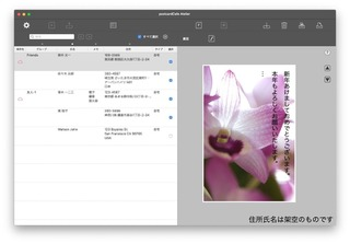 postcardCafe-Atelier-iimage-20190108-2.jpg