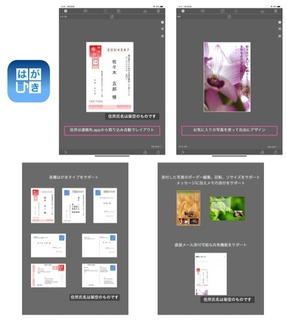 postcardCafe-i-20191212.jpg