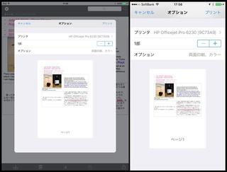 print-20170718.jpg