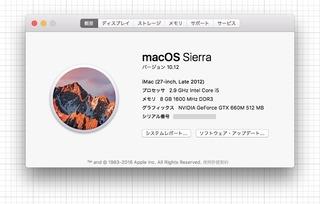 sierra_20160922.jpg